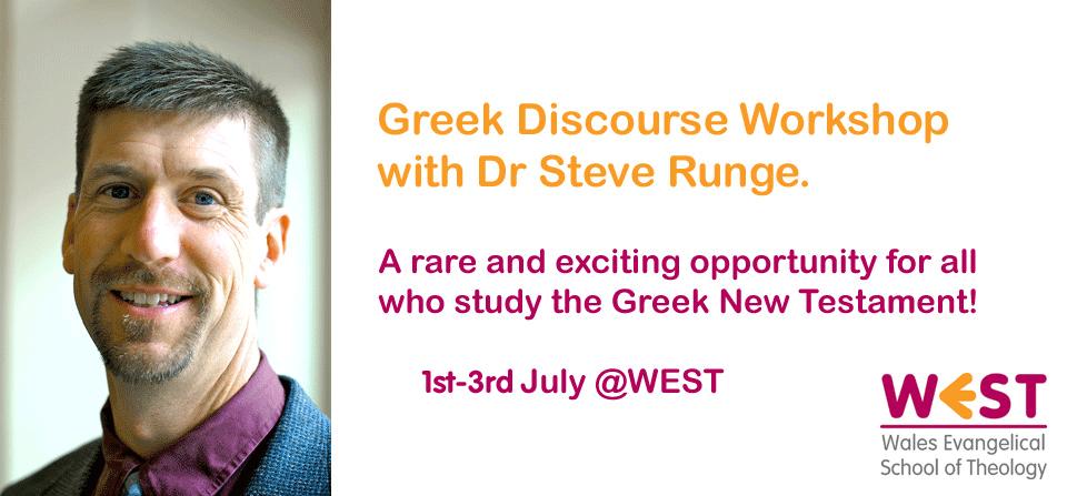 Greek Discourse Workshop